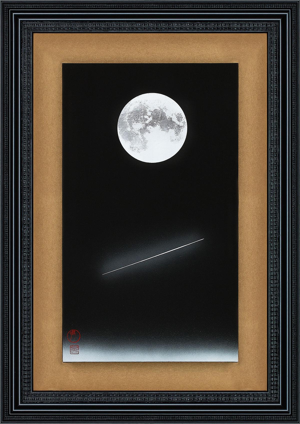 岩谷晃太|月と流星