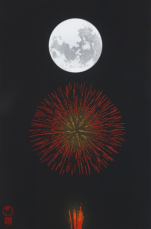 岩谷晃太|月⑤
