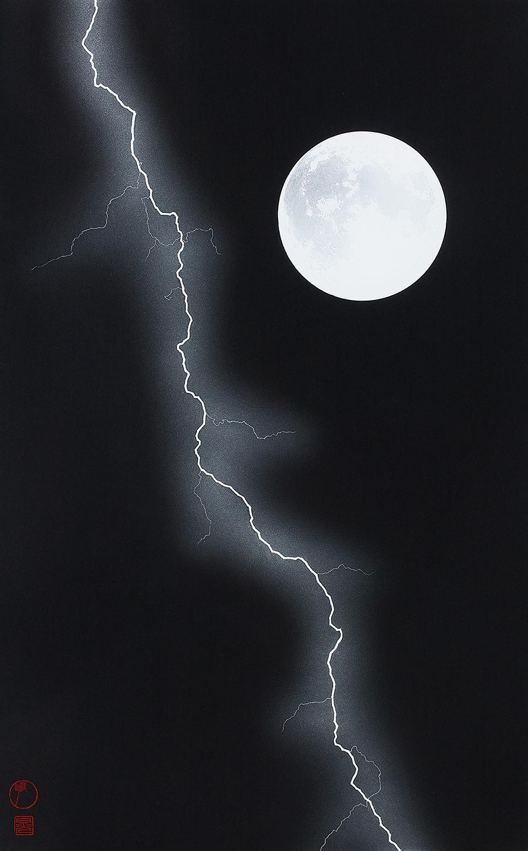 岩谷晃太|月⑥